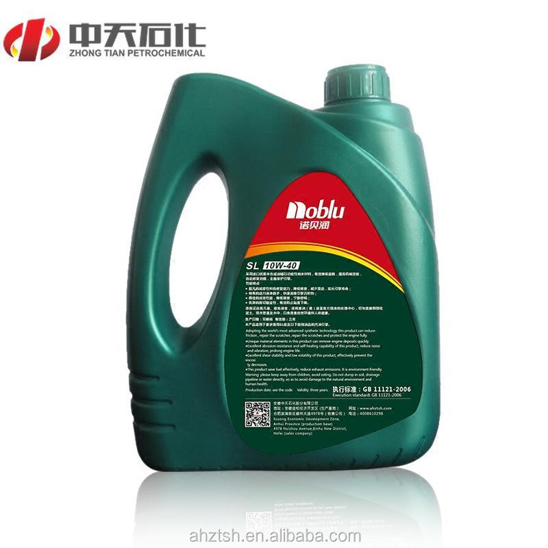 factory price sae 10w40 motor oil