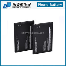 1500mah Mobile Phone Battery Li-ion Batteries For LG P970 E510 E730 p693 P690 E400 E610 BL-44JN