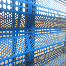 China manufacturer multi hole punch perferated wind dust fence/stainless steel perforated plate for floorboard