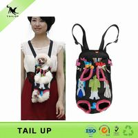 TAIL UP dog chest carrier/front dog backpack