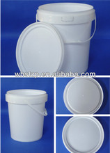 7.5L plastic bucket for food storage with lid