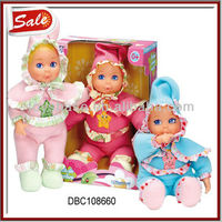 Sweet candy doll model toys