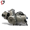 pit bike parts,lifan engine Horizontal lifan 110cc pit bike engine