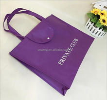 BSCI audited factory eco friendly reusable custom foldable laminated non woven carry bag manufacturer