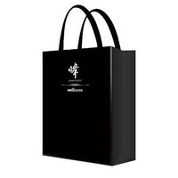 2016 fashion custom logo paper bag made in china
