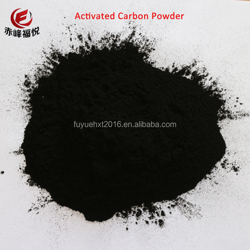 1000 Iodine Value Medicine Used Activated Carbon For Pharmacy Usage
