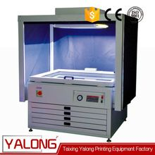 twice vacuum double frame uv exposure machine