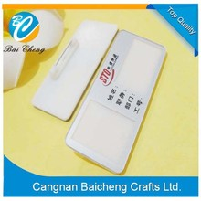 card insert/ acrylic name badges, smooth and flattering, simple and easy, cheap and customized, direct sales from factory