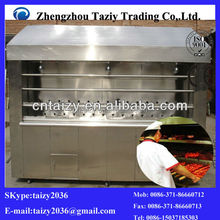 Best quality barbecue machine | smokeless yakitori machine | barbecue grill machine