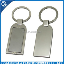 Factory price custom free design blank logo metal keyring