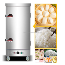 popular industrial commercial rice cooking machine