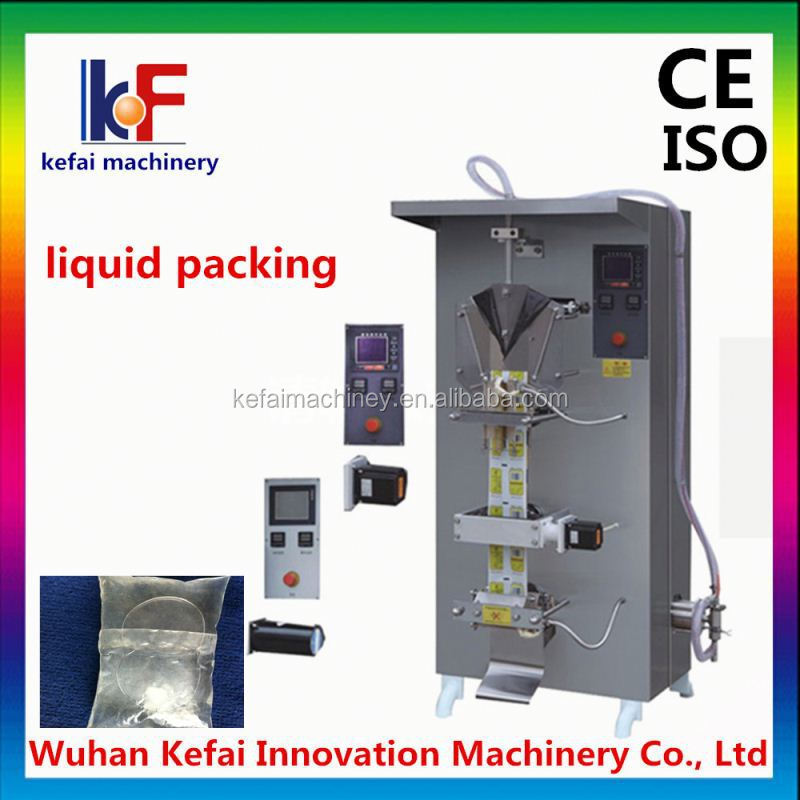 foam booster detergent liquid packing machine
