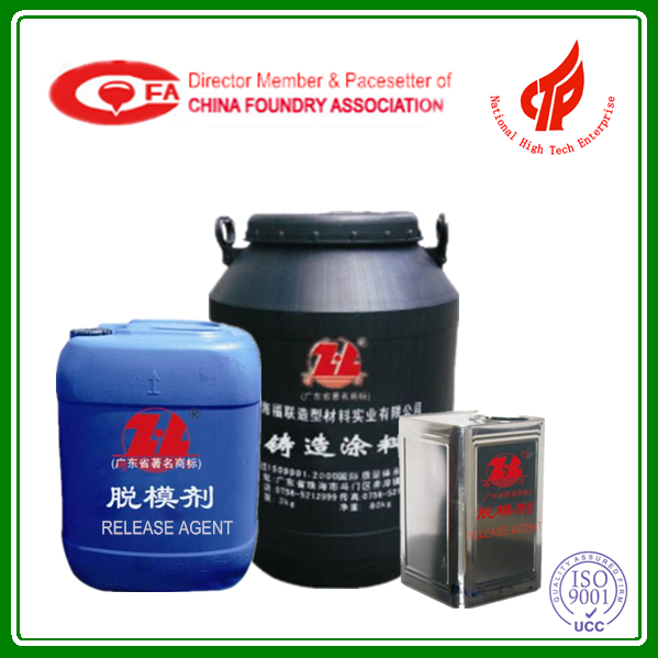 Acidity auxiliary curing agent for furan resin mixing sand for metal casting