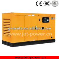 Diesel generator power 70KVA 400/230V 50HZ silent type with stamford brusless alternator