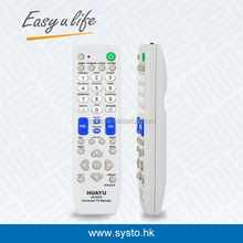 HUAYU HR-E876 NORMAL UNIVERSAL TV REMOTE CONTROL WITH HIGH QUALITY