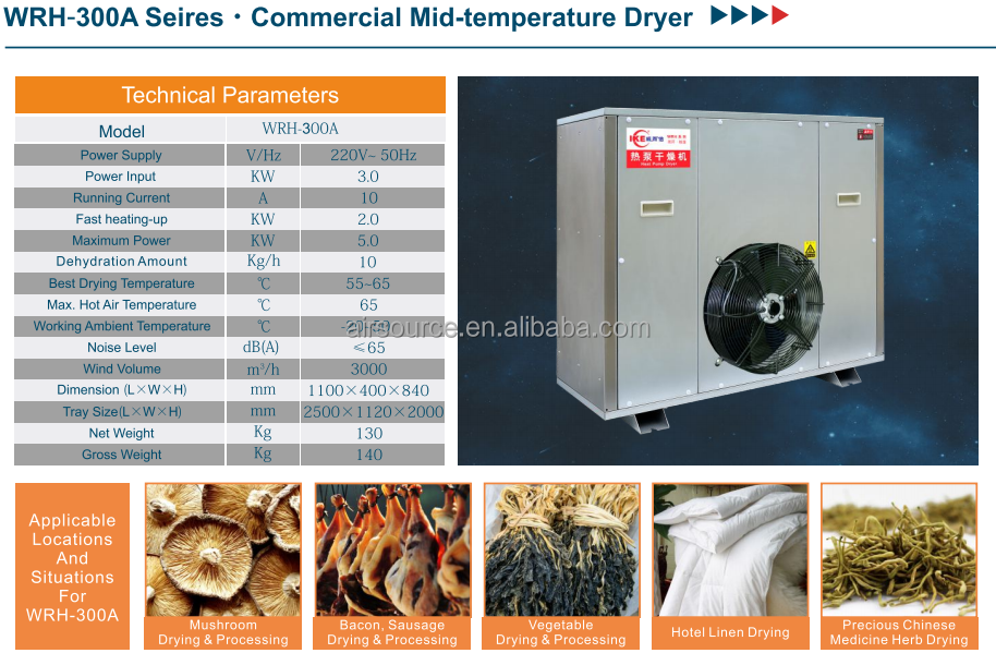 Industrial vegetable dehydrator machine tomato dehydrator dried furit drying machine