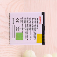 BL-5K factory price mobile phone battery for NOKIA N85 N86 8MP C7 C7-001 N701 701 X7 X7-00