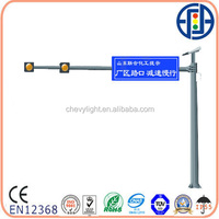 China traffic light poles