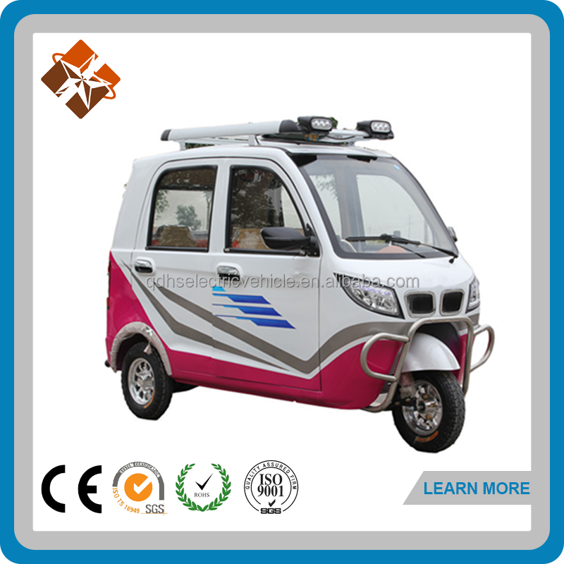 India best tricycle passenger auto rickshaw price for sale