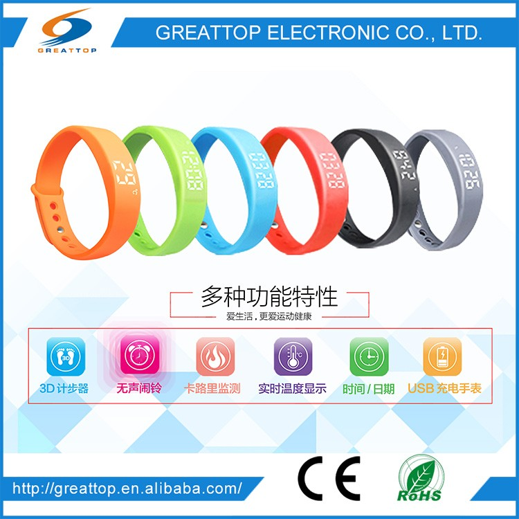 China Wholesale Market 3d bracelet pedometer