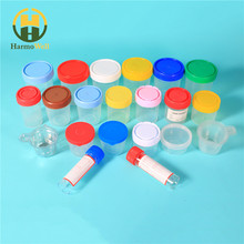 Medical hospital disposable sterile urine container in various size