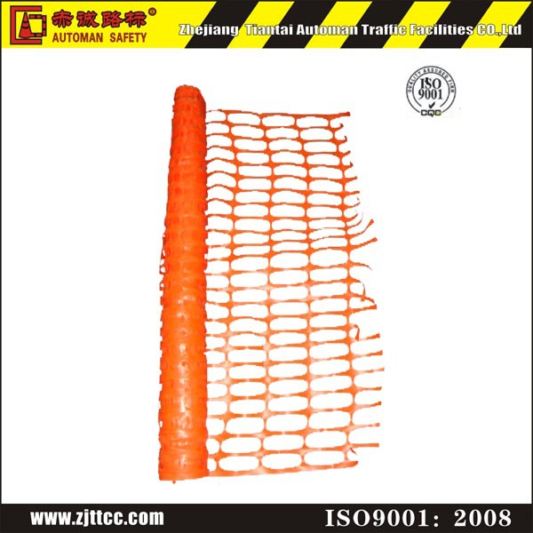 road safety fence high tensile plastic safety fence