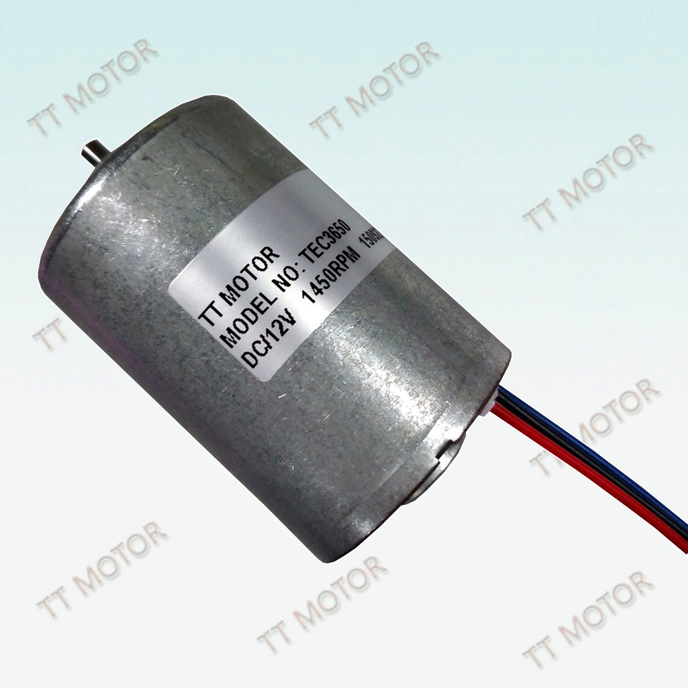 electric car dc motor brushless three-phase motor