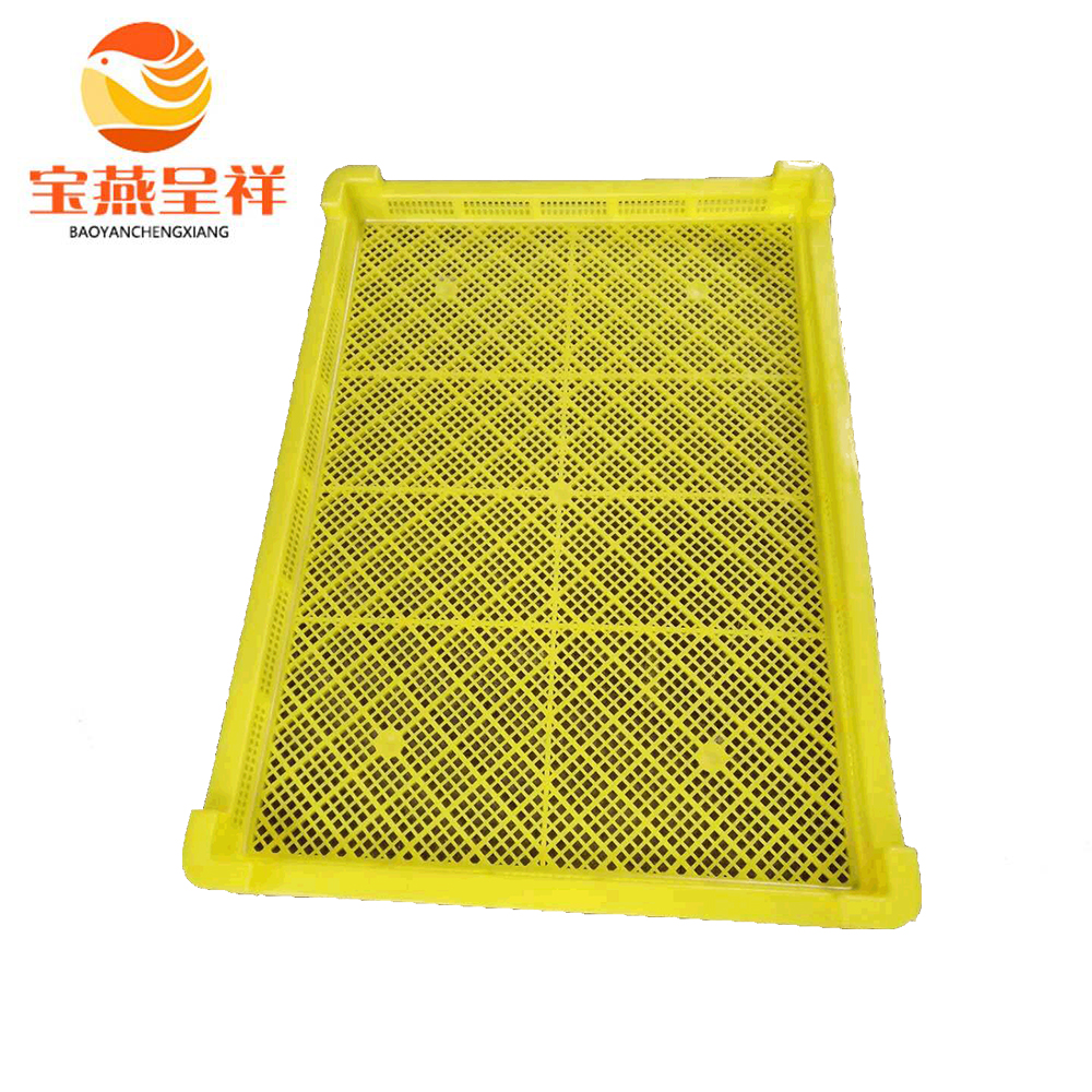 plastic tray for freezer,nesting plastic tray,stacking plastic tray
