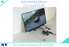hot selling 15.6inch lcd advertising player box