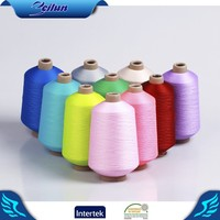 100%nylon silk yarn high quality crochet textile yarn