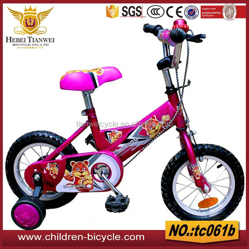 Made in China Purple Baby Girl Bikes/Children Folding Bicycle for Child