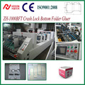 ZH-1000BFT Automatic Lock Bottom Box Folding Gluing/Folder and Gluer Machine