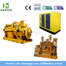 1-3MW Thailand green power plant wood chips gasification power plant Electricity Generator Type Biomass generator