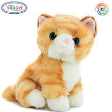Y-2 Stuffed Yellow Cat Baby Anime Kids Plush Toys Soft Toys Raw Materials