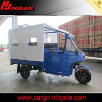 2014 new passenger enclosed cabin 3 wheel motorcycle /cargo tricycle with closed cabin/lorry motor tricycle
