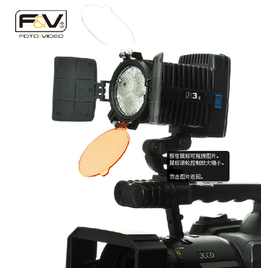 F&V R3 camera LED light supplement lamps for wedding and interviewing