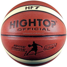 laminated pu basketball/good quality basketball for training