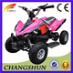 CE approved 48V/60V 500/800/1000w electric atv 500w rear axle Strong Power In-wheel Motor with Differential Mechanism