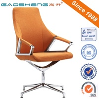 GS-G1902D Modern Fabric Swivel Reception Chair Office Furnitures