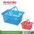 Double handle plastic shopping baskets,carry shopping basket,flexible plastic shopping basket