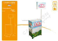 china supplier cricket live equipment display / christmas display stands / store plastic display shelf