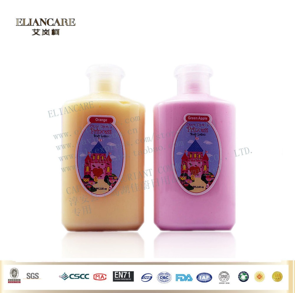 250ML scented princess body lotion in square pet bottle