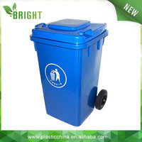 Stocked,Eco-Friendly Feature and Outdoor Usage 80l trash bin