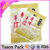 Yason 2015 plastic custom card sleeves printed plastic polybag oxo-biodegradable plastic bags on roll