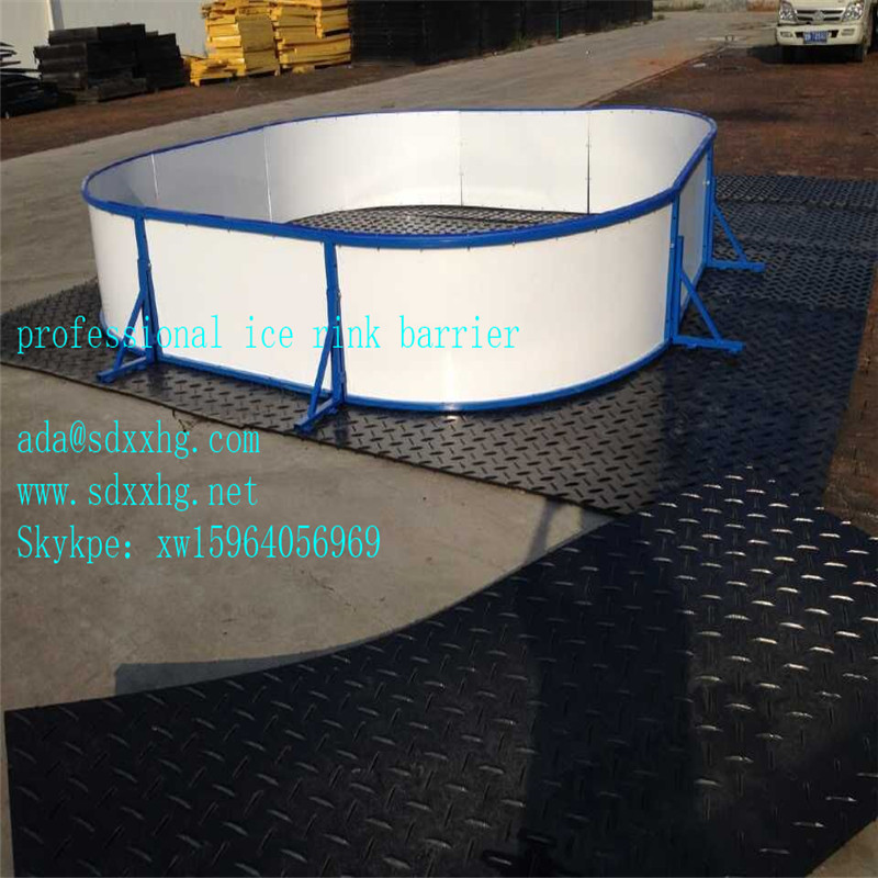 synthetic ice rink/ice rink/ice skating rink equipment