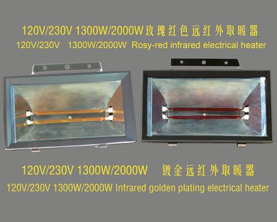 Far-Infrared Electrical Appliance Series