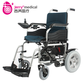 hospital disabled people use power aluminum automatic wheelchair