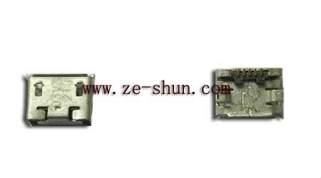 mobile phone small parts for Nokia N96 plun in