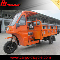 HUJU cabin cargo tricycle cheap price ,150cc to 300cc cargo tricycle with cabin