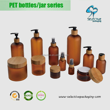 HOT Frosted amber 60ml/120ml/250ml/500ml/800ml bamboo cosmetic packaging in stock